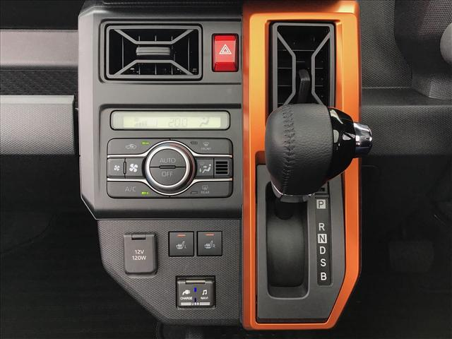 G ナビ TV 全周囲カメラ 前後コーナーセンサー ドラレコ シートヒーター スカイフィールトップ スマートキー プッシュスタート LEDヘッドライト 次世代スマアシ 走行無制限一年保証(21枚目)