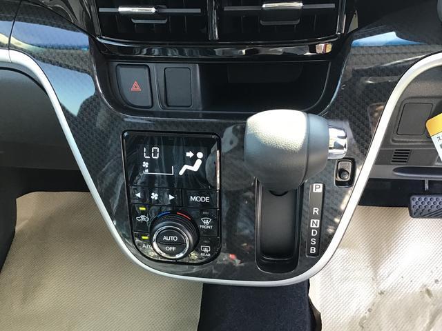 カスタム XリミテッドII SAIII LEDヘッドライト 衝突被害軽減 シートヒーター スマアシ スマートキー プッシュスタート 走行無制限1年保証(11枚目)
