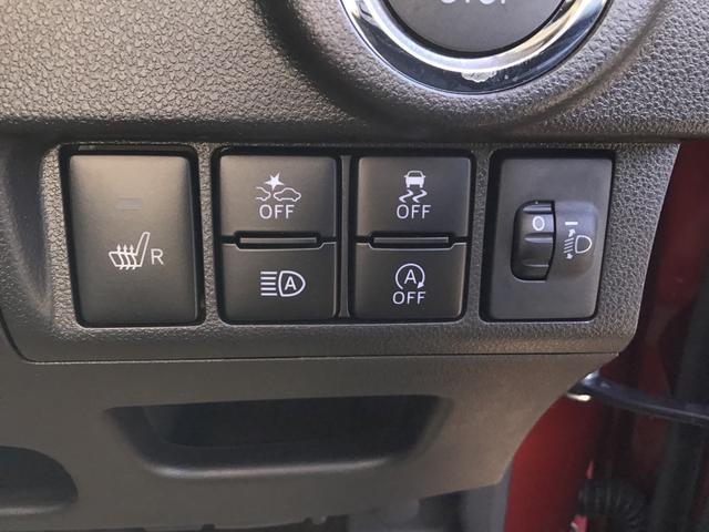 カスタム XリミテッドII SAIII LEDヘッドライト 衝突被害軽減 シートヒーター スマアシ スマートキー プッシュスタート 走行無制限1年保証(30枚目)