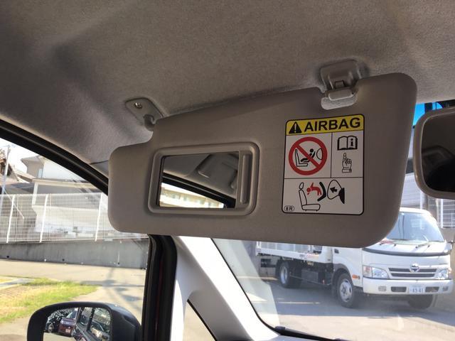 カスタム XリミテッドII SAIII LEDヘッドライト 衝突被害軽減 シートヒーター スマアシ スマートキー プッシュスタート 走行無制限1年保証(36枚目)