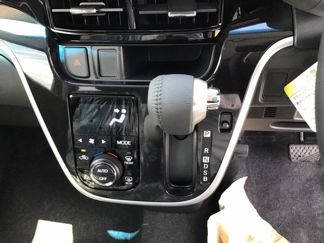 カスタム RS ハイパーリミテッドSAIII スマートキー 1年保証 衝突被害軽減 シートヒーター ターボ アイドリングストップ プッシュスタート(11枚目)