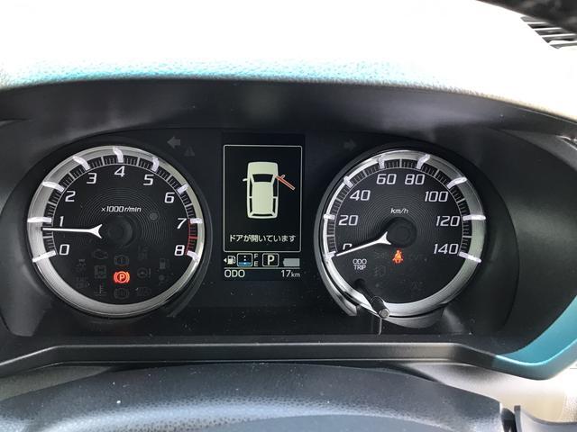 カスタム RS ハイパーリミテッドSAIII スマートキー 1年保証 衝突被害軽減 シートヒーター ターボ アイドリングストップ プッシュスタート(16枚目)