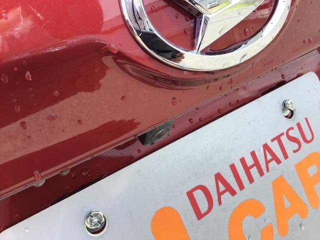カスタム RS ハイパーリミテッドSAIII スマートキー 1年保証 衝突被害軽減 シートヒーター ターボ アイドリングストップ プッシュスタート(41枚目)