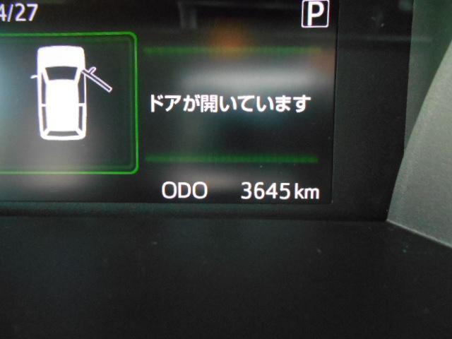 カスタムG ターボ SAII 9インチナビ・バックカメラ装備(11枚目)