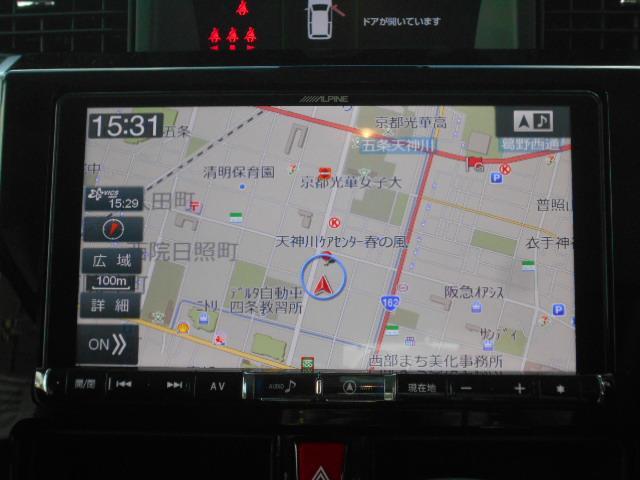 カスタムG ターボ SAII 9インチナビ・バックカメラ装備(13枚目)