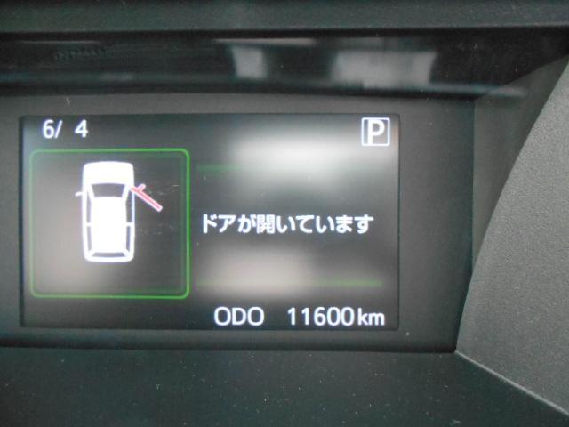 Gターボ SAII バックカメラ装備・パノラマモニター対応(11枚目)