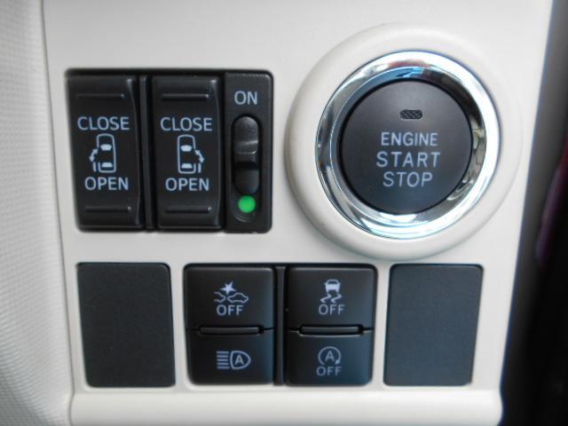 プッシュボタンスタート、電子カードキーを携帯していればブレーキを踏みながらボタンを押すだけでエンジンの始動が手軽に、スマートに行なえます☆