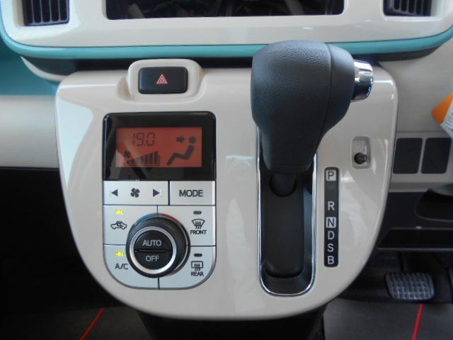 Xメイクアップリミテッド SAIII バックカメラ装備(14枚目)