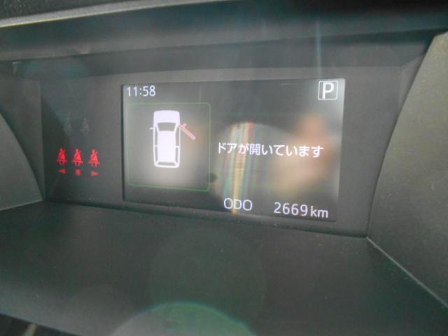 「ダイハツ」「トール」「ミニバン・ワンボックス」「京都府」の中古車12