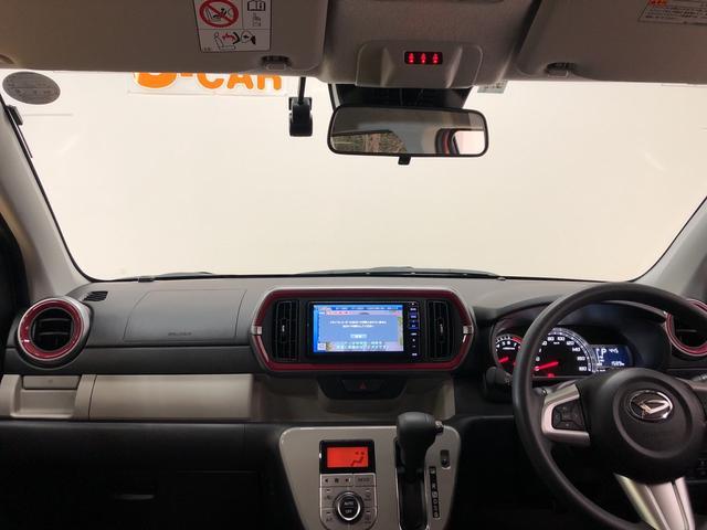京都ダイハツではダハツ検定に合格した熟練のサ-ビススタッフがあなたのお車をしっかりサポート!!アフターメンテナンスもお任せ下さいませ!!
