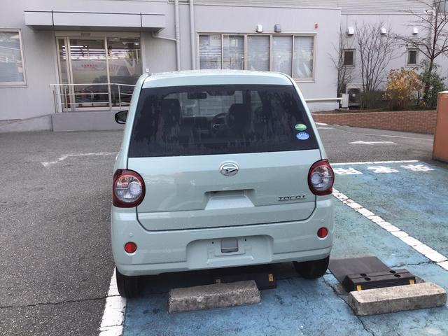 「ダイハツ」「ミラトコット」「軽自動車」「兵庫県」の中古車9