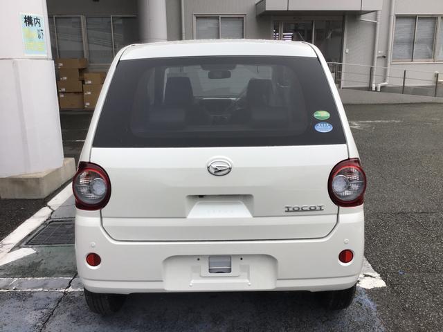 「ダイハツ」「ミラトコット」「軽自動車」「兵庫県」の中古車6