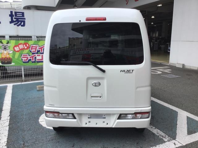 「ダイハツ」「ハイゼットカーゴ」「軽自動車」「兵庫県」の中古車6
