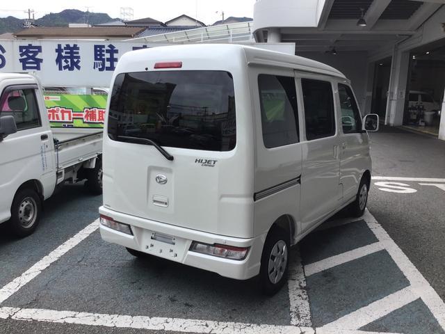 「ダイハツ」「ハイゼットカーゴ」「軽自動車」「兵庫県」の中古車7