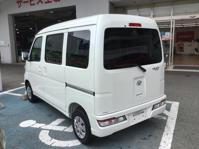 「ダイハツ」「ハイゼットカーゴ」「軽自動車」「兵庫県」の中古車8