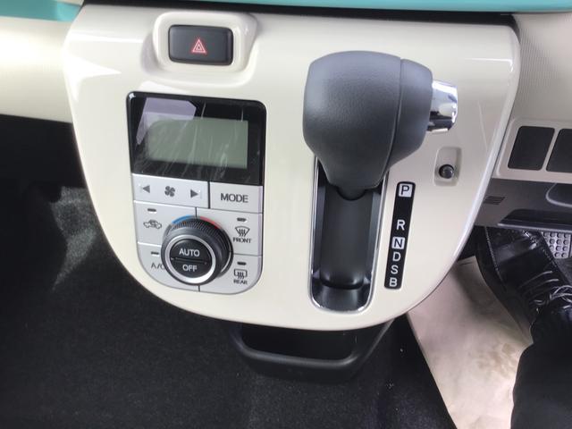 「ダイハツ」「ムーヴキャンバス」「コンパクトカー」「兵庫県」の中古車14
