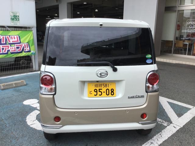 「ダイハツ」「ムーヴキャンバス」「コンパクトカー」「兵庫県」の中古車6