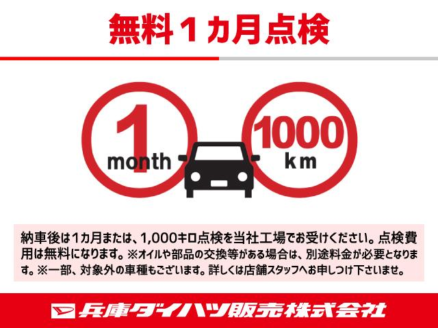 「ダイハツ」「タント」「コンパクトカー」「兵庫県」の中古車30