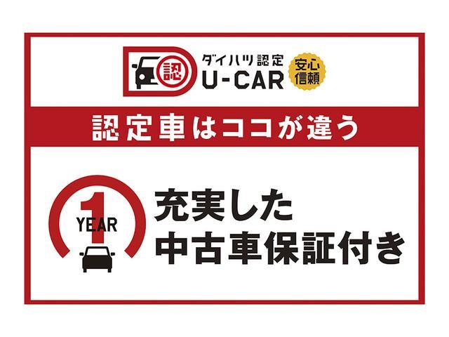 「ダイハツ」「キャスト」「コンパクトカー」「兵庫県」の中古車25