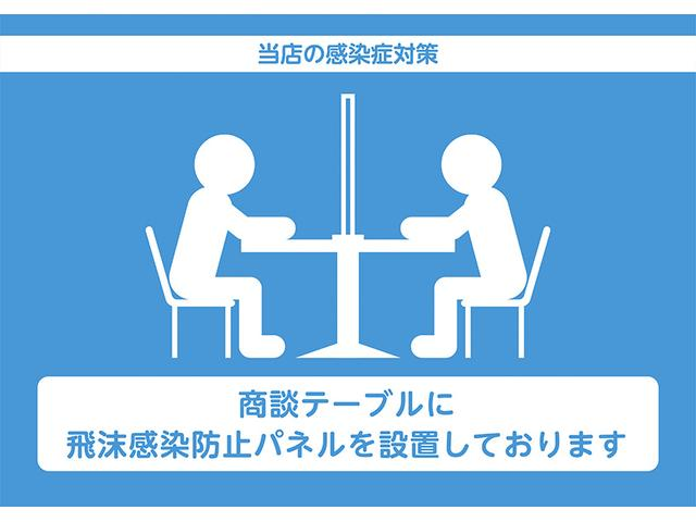 感染対策として、商談テーブルに飛沫感染防止パネルを設置しています。