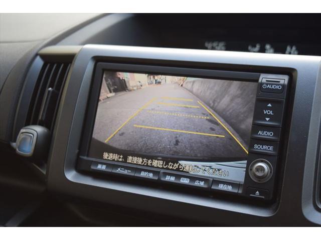 ホンダ ステップワゴン G HDDナビスタイルエディション 新品アルミタイヤ