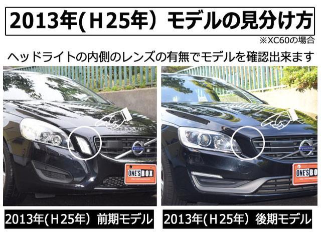 T5 ナビ スマートキー 禁煙車 新品タイヤ 1年保証(3枚目)