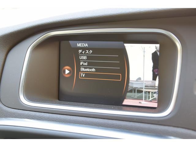 「ボルボ」「V40」「ステーションワゴン」「兵庫県」の中古車42
