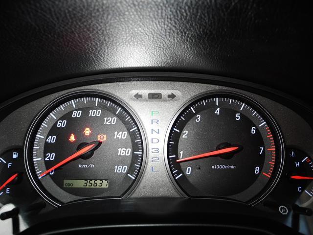2.5iR-S Four4WD1オーナーDVDナビ禁煙車(5枚目)