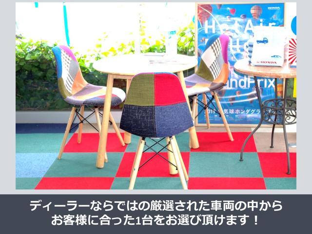 「ホンダ」「N-BOX」「コンパクトカー」「京都府」の中古車46