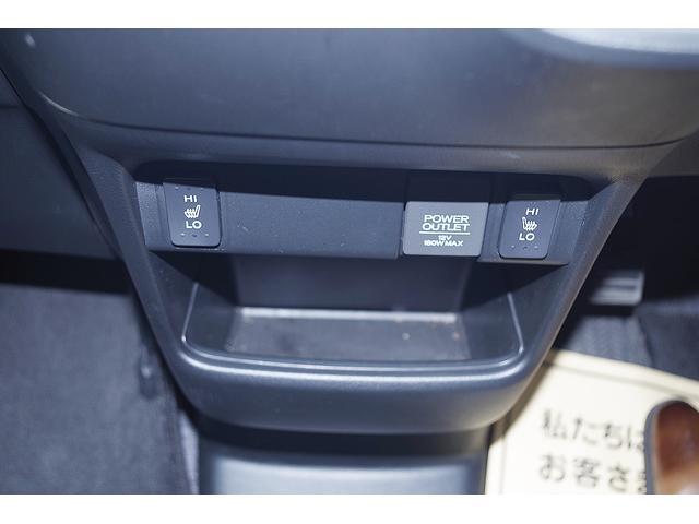 「ホンダ」「N-BOX」「コンパクトカー」「京都府」の中古車58