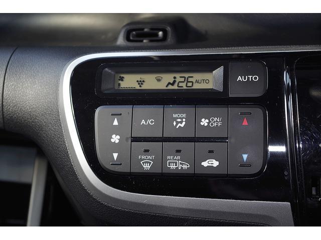 「ホンダ」「N-BOX」「コンパクトカー」「京都府」の中古車60