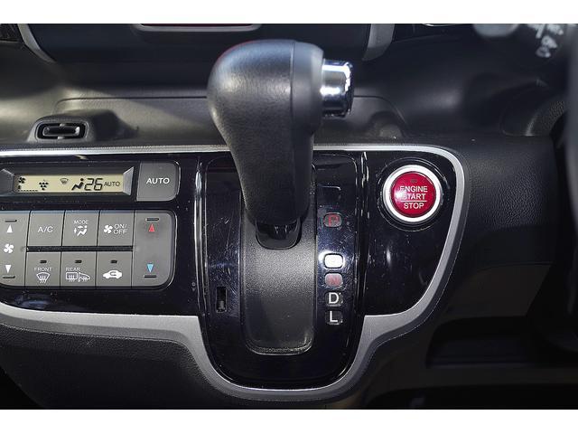 「ホンダ」「N-BOX」「コンパクトカー」「京都府」の中古車61