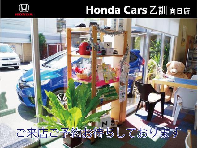 「ホンダ」「N-BOX」「コンパクトカー」「京都府」の中古車62