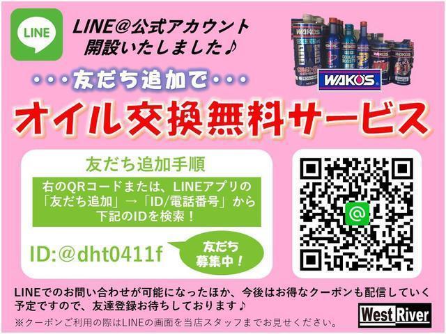 「マツダ」「ファミリアS-ワゴン」「ステーションワゴン」「兵庫県」の中古車42
