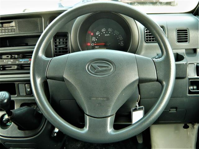 ★新品タイヤなどへの交換や、HIDライト、ナビ取付などご相談ください★
