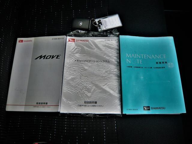 「ダイハツ」「ムーヴ」「コンパクトカー」「兵庫県」の中古車29