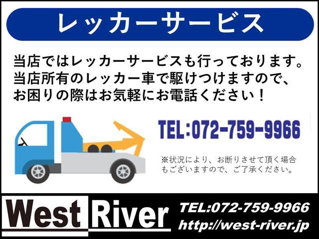 「ダイハツ」「ムーヴ」「コンパクトカー」「兵庫県」の中古車44