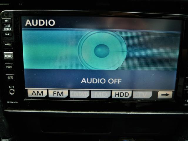 RS200リミテッド6MT ローダウン ナビ Tベル交換済み(9枚目)