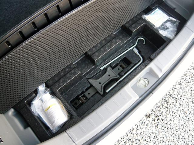 「スズキ」「ワゴンR」「コンパクトカー」「兵庫県」の中古車19
