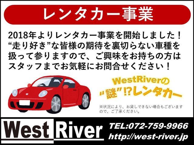 「日産」「シルビア」「クーペ」「兵庫県」の中古車39