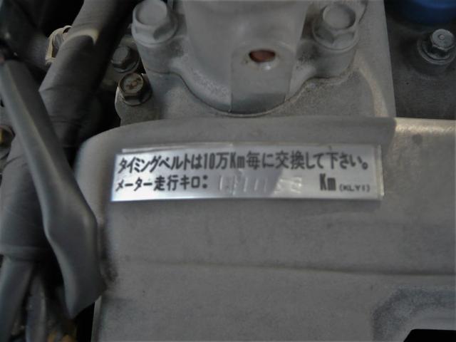 スマホもしくは、パソコンから事前審査可能になっています。ローン審査ご希望の場合、こちらのアドレスにメール下さい。アドレス info@west-river.jp