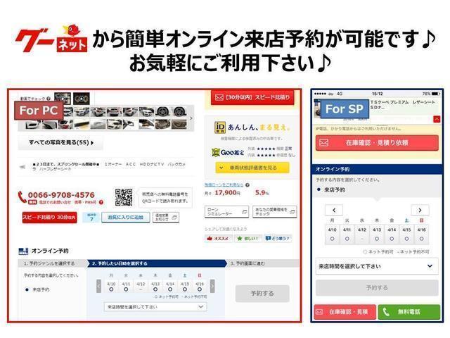 「三菱」「ミラージュ」「コンパクトカー」「兵庫県」の中古車38
