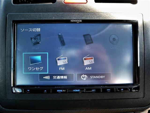 「フォルクスワーゲン」「ルポ」「コンパクトカー」「兵庫県」の中古車8