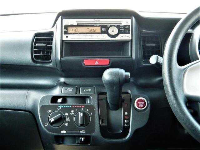 G スマートキー ETC HIDヘッドライト プッシュスタート フロントスポイラー フォグランプ 両側スライドドア オートライト(13枚目)