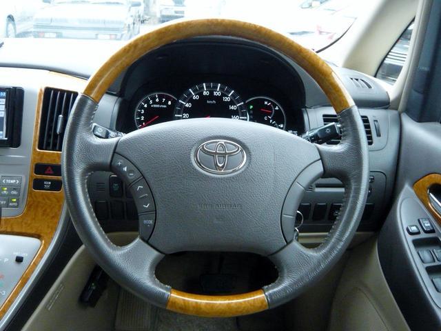AX Lエディション 1オーナー キーレス スペアキー SDナビ フルセグTV ETC リアモニター オートライト HID 左パワスラ  FABULOUS  VARIOUS 20AW TEIN車高調 柿本マフラー(5枚目)
