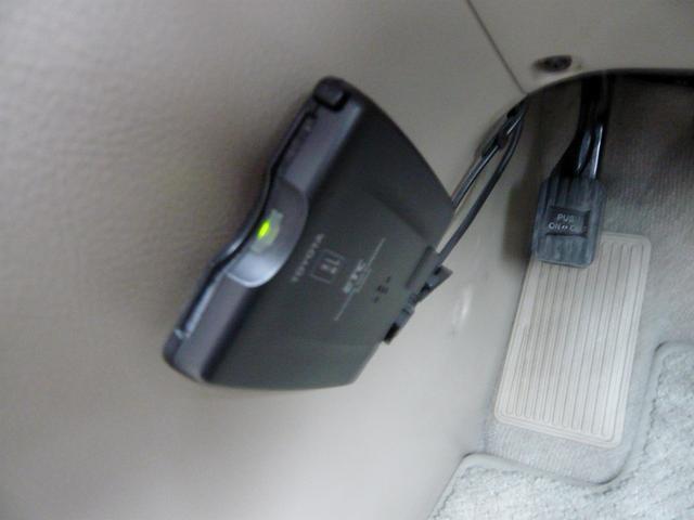 AX Lエディション 1オーナー キーレス スペアキー SDナビ フルセグTV ETC リアモニター オートライト HID 左パワスラ  FABULOUS  VARIOUS 20AW TEIN車高調 柿本マフラー(14枚目)