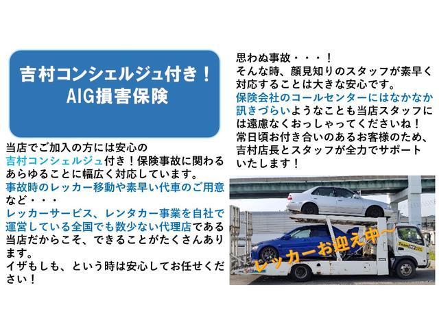 AX Lエディション 1オーナー キーレス スペアキー SDナビ フルセグTV ETC リアモニター オートライト HID 左パワスラ  FABULOUS  VARIOUS 20AW TEIN車高調 柿本マフラー(39枚目)
