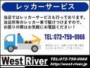 AX Lエディション 1オーナー キーレス スペアキー SDナビ フルセグTV ETC リアモニター オートライト HID 左パワスラ  FABULOUS  VARIOUS 20AW TEIN車高調 柿本マフラー(45枚目)