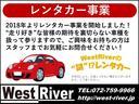 AX Lエディション 1オーナー キーレス スペアキー SDナビ フルセグTV ETC リアモニター オートライト HID 左パワスラ  FABULOUS  VARIOUS 20AW TEIN車高調 柿本マフラー(46枚目)