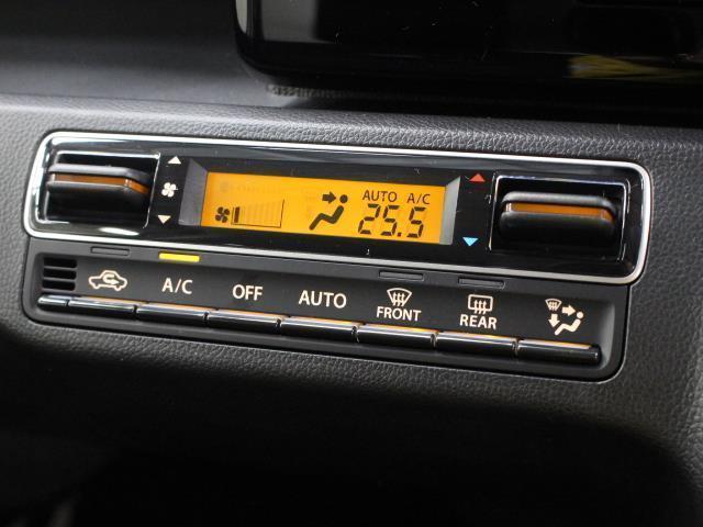HV FX ホワイトED 100周年記念車ホワイトエディション セーフティサポート 届出済未使用車(17枚目)